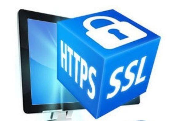中万网络告诉您HTTPS为什么安全?
